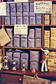Beamish Open Air Museum - geograph.org.uk - 658130.jpg