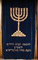 Beesaal Synagoge Worms. Abdeckung (Parochet) des Toraschreines.jpg