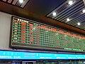 Beijing West Railway Station Train availability board P97 Kowloon June-2017.jpg