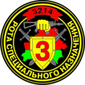 Belarus Internal Troops--Special Forces Company N 3 MU 3214 patch.png