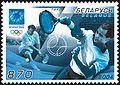 Belarus stamp no. 574 - 2004 Summer Olympics.jpg