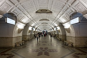 Belorusskaya station Interior.jpg