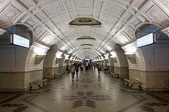 Belorusskaya (Koltsevaya line) - Image: Belorusskaya station Interior