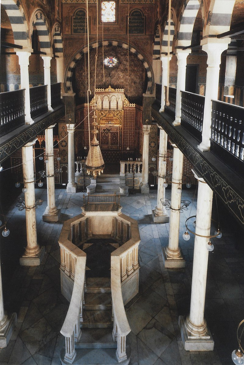 Ben Ezra Synagogue - Things to Do in Cairo, Egypt