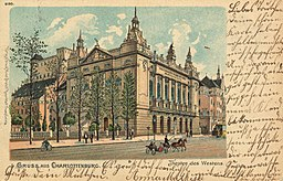 Theater des Westens, Rosenblatt, Frankfurt a. Main [Public domain], via Wikimedia Commons