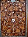 Berlin Sehitlik-Moschee Obere Tür.JPG