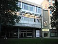 Berlin Theater am Halleschen Ufer 2002.jpg