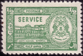 Bhopal State Postage Service - Half anna - 1944 - Moti Mahal.png