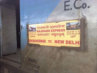 Bhubaneswar Rajdhani Express - Image: Bhubaneswar Rajdhani Express