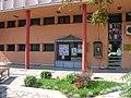 """Biblioteka """"Laza Kostić"""", Banovo brdo 02.jpg"""