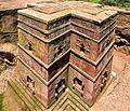 Biet Gyiorgis Church, Lalibela (10065935595) 1.jpg