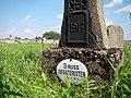 Biskupice Radłowskie - cmentarz wojenny nr 258 (13) - DSC04663 v1.jpg