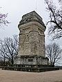 Bismarckturm (Stuttgart)-02.jpg