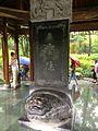 Bixi Lingyin.jpg