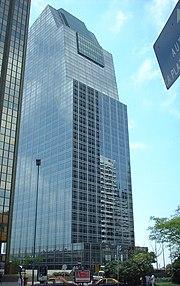 A Torre BankBoston, inaugurada em 2001