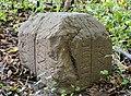 Boundary Stone (District of Columbia) North Corner.jpg