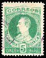 Boyaca 1899 5c used.jpg
