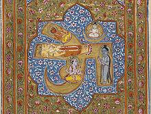 220px-Brahma%2C_Vishnu%2C_and_Shiva_with