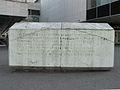 Bratislava Kamenne namestia Prior.jpg