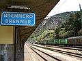 Brennero-Station-0824.jpg