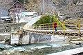 Bridge over Kutton waterfall.jpg