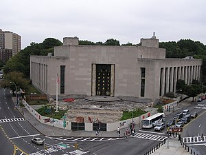 Brooklyn Public Library - The Central Library at Grand Army Plaza in October 2005, during construction of a new entrance plaza and underground auditorium.