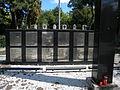 Bucuresti, Romania, Cimitirul eroilor cazuti in Revolutia din Decembrie 1989 (4).JPG