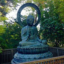 Buddha at Japanese Tea Garden.jpg