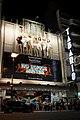 Buenos Aires - Avenida Corrientes - Teatro Tabaris.jpg