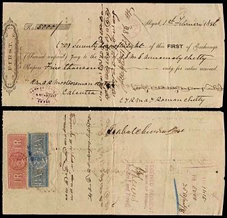 Bank of Calcutta - A bill of exchange processed by Bank of Bengal, 1886.