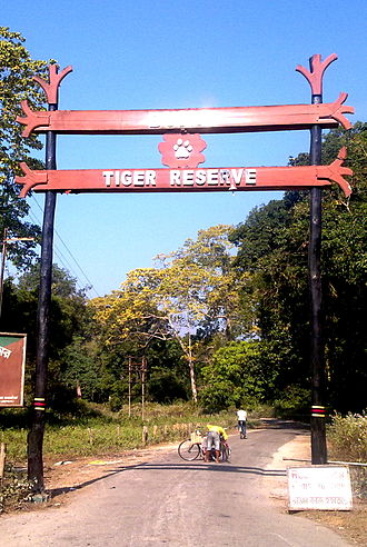 Buxa Tiger Reserve - Image: Buxa Tiger Reserve, IUCN category II ,National park