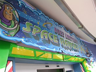 Buzz Lightyear's Space Ranger Spin - Image: Buzz Lightyear's Space Ranger Spin Entrance (4730826024)