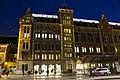 By Night , Amsterdam , Netherlands - panoramio (2).jpg