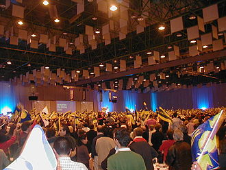 CDS – People's Party - CDS-PP rally in January 2005 in Europarque, Santa Maria da Feira, with more than 5,000 people.