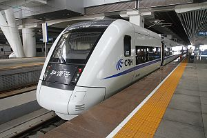 Guangzhou–Zhuhai intercity railway - CRH1A in Guangzhou South Railway Station