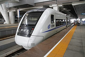 Guangzhou–Zhuhai intercity railway - CRH1A in Guangzhou South Railway Station