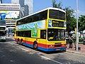CTB 222 - Flickr - megabus13601.jpg