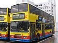 CTB 366 Macau Ferry - Flickr - megabus13601.jpg