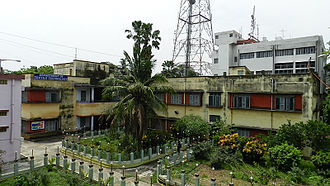 Government College of Engineering & Textile Technology, Berhampore - Campus 5