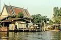 Canal in Bangkok, 1982-3.jpg