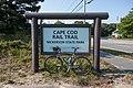 Cape Cod Rail Trail sign.jpg