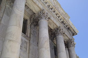 Capitol of Puerto Rico - Image: Capitol of Puerto Rico outside columns