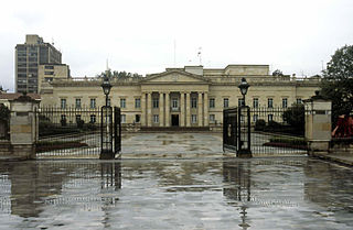 Government of Colombia