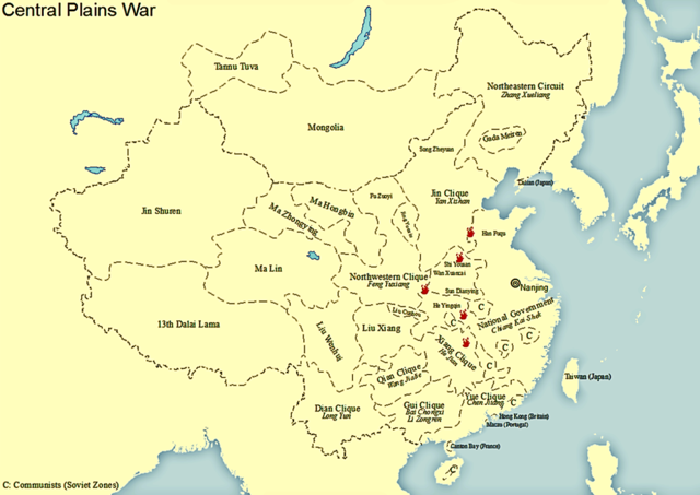 Map showing the situation of China during the Central Plains War in 1930 Central Plains War.png