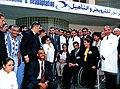 Centre Hospitalier Noor de Rééducation et de Réadaptation, Inauguré par sa majesté le Roi Mohamed VI en 2001.jpg
