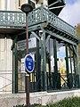 Centre Municipal Santé Daniel Renoult Montreuil Seine St Denis 3.jpg