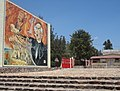 Centro de Capacitación para el Trabajo Industrial (CECATI) 60 - Dolores Hidalgo, Guanajuato.jpg