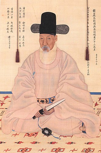 Chae Je-gong - Image: Chae Je gong 5
