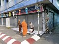 Chang Moi, Mueang Chiang Mai District, Chiang Mai, Thailand - panoramio (47).jpg