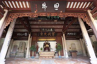 Han Yu - Han Yu's Temple in Chaozhou